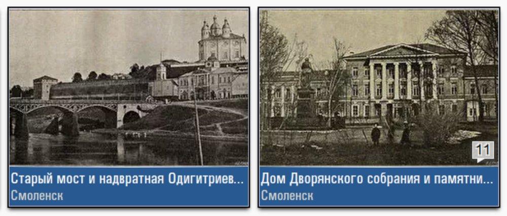 ills-3-4_guide-grachev1908_pastvu