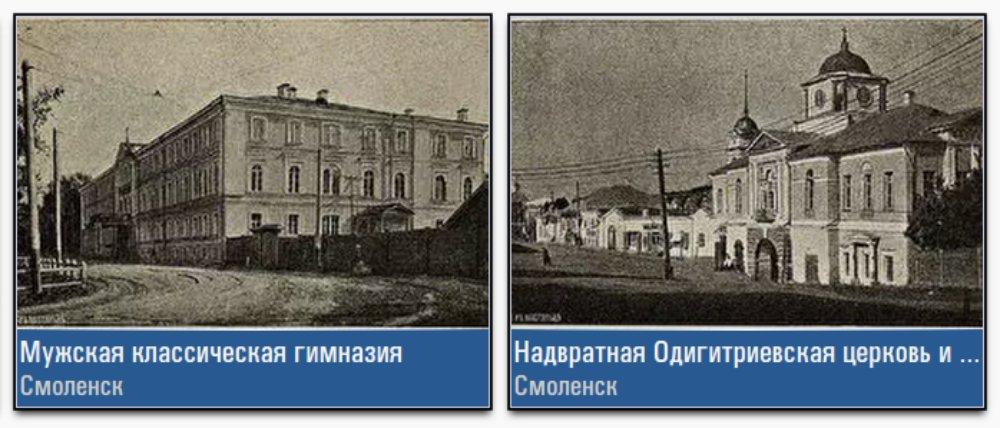 ills-5-6_guide-grachev1908_pastvu