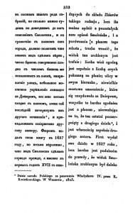 s-zholkevskiy-pa-mukhanov-1835_p333_runivers