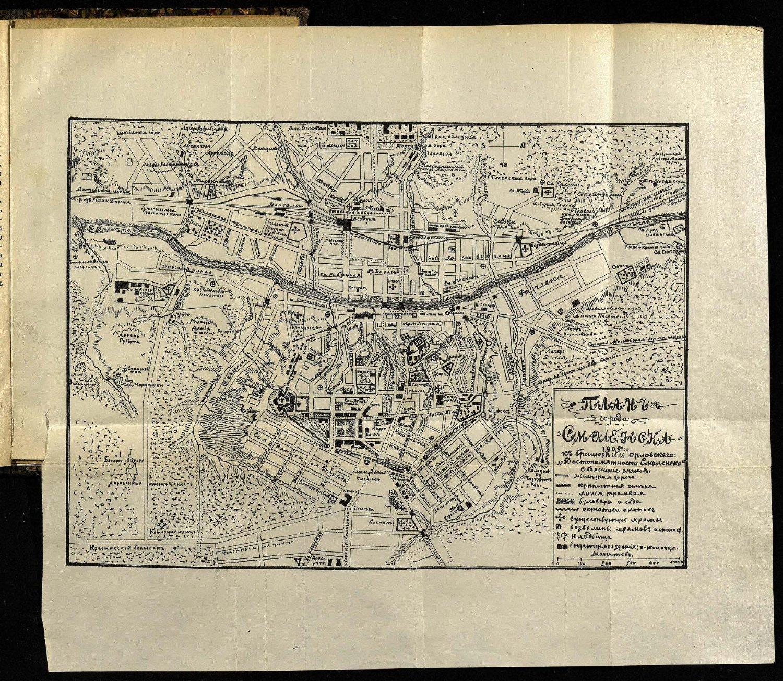 map1905_ii-orlovskiy-smolensk-memorabilities_p81-rusneb