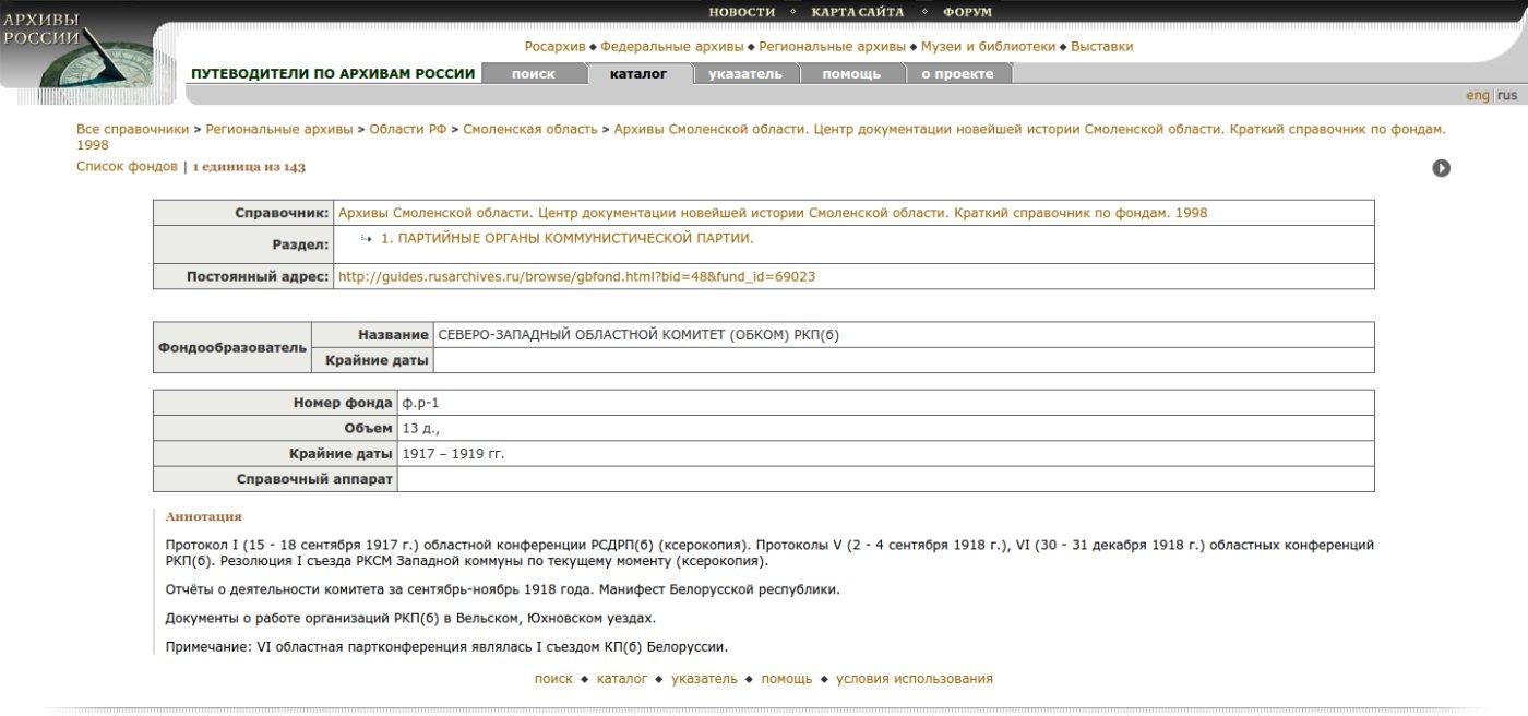Договор Об Архивации Документов