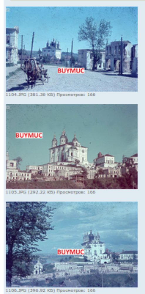 smolensk-heap-color-photos_1-ws-forum