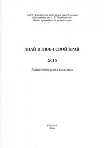 soub-kzd15_title