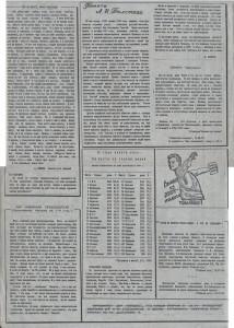inform-bulletin_opportunist-n1-nov1990_p2