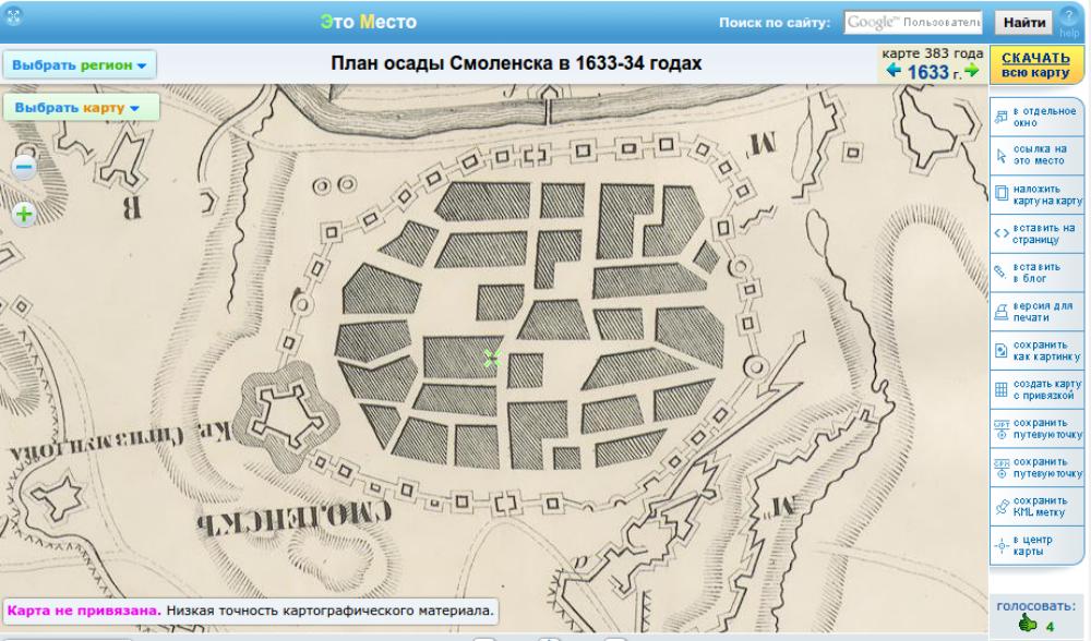 map-smolensk-siege1633-34_etomesto