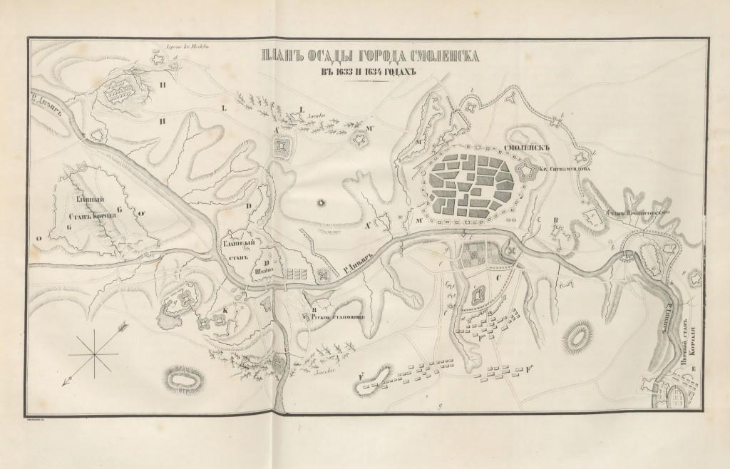 map-smolensk-siege1633-34_etomesto_2000x1286