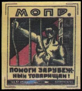 wikimedia_541px-MOPR2