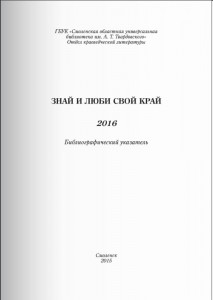 soub-kzd16_title