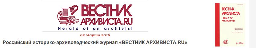 va_logo-header