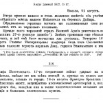 KL-1812-67