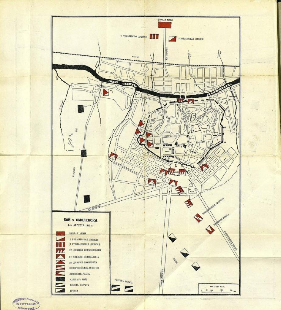 map-smolensk-battle0408-1812_exсursionistN2-1912_rusneb