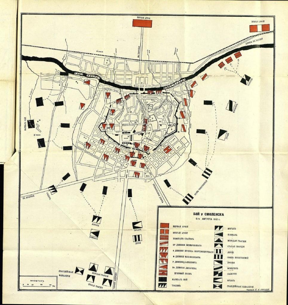 map-smolensk-battle0508-1812_exсursionistN2-1912_rusneb