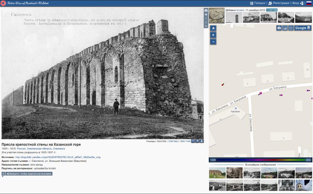 fortress-wall_kazanskaya-bakunina-1905-15_pastvucom