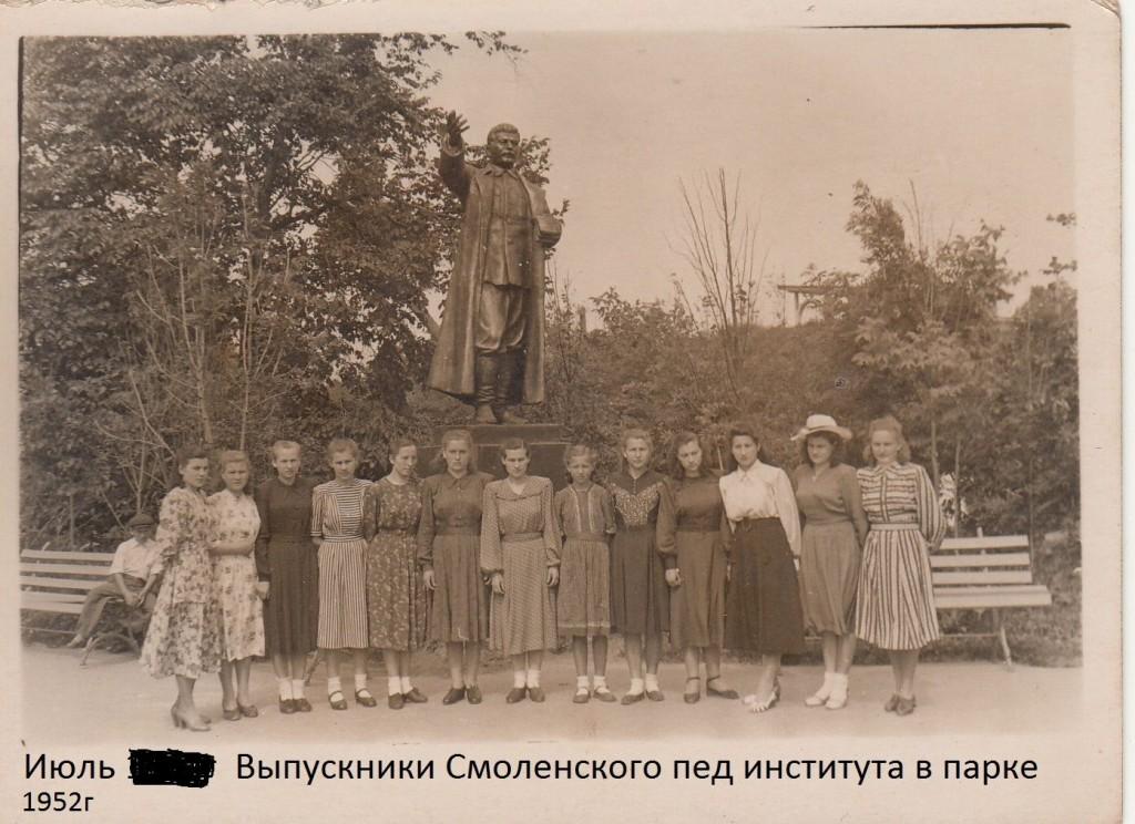 statue-stalin-cpkio-1952_forum-smolensk-ws_2image