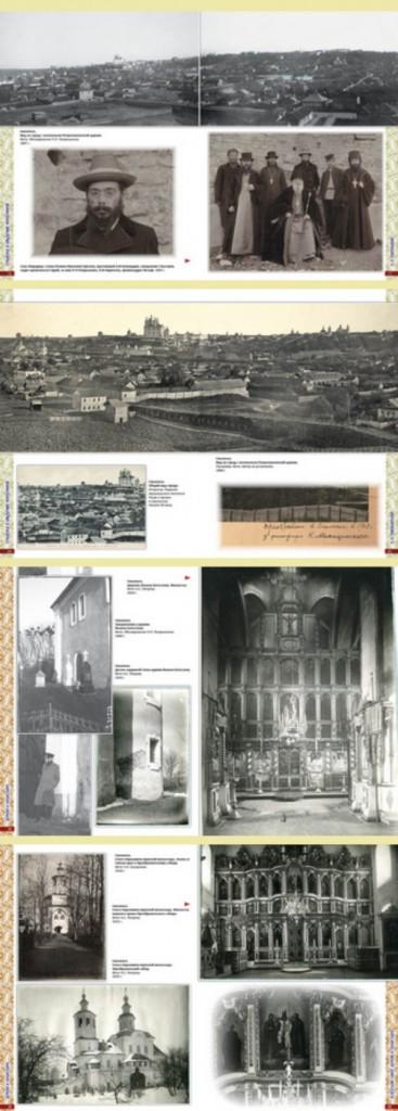 da-ivochkin-ia-trapeznikov_album-homecoming-smolensk_temples-ru