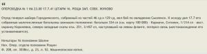 hq-report--23-170741
