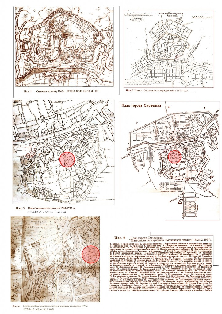 maps-smolensk-XVIIIc
