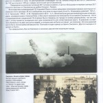 sa-amelin-da-ivochkin-ia-trapeznirkov_smolensk-occupation-wow_p17