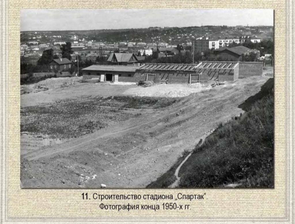 spartak-stadium-construction_smolensk-gubernskiy-album2_n11