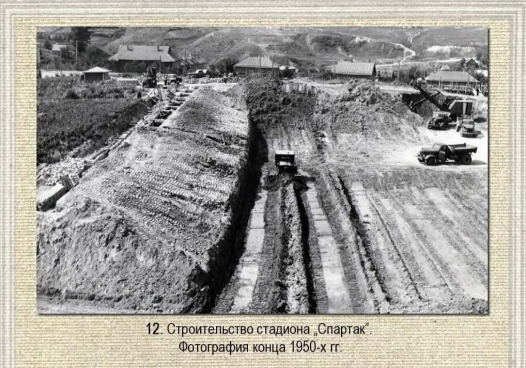 spartak-stadium-construction_smolensk-gubernskiy-album2_n12