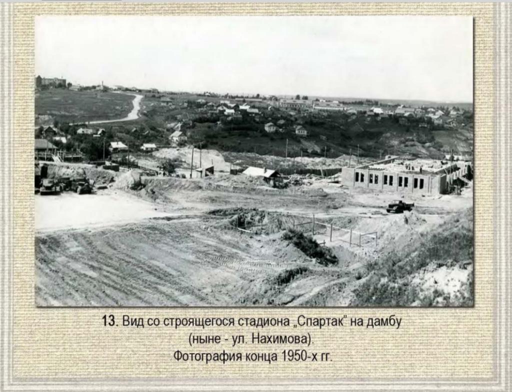 spartak-stadium-construction_smolensk-gubernskiy-album2_n13