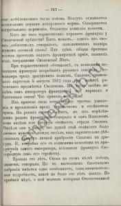 damian_sev1912-n15_p767