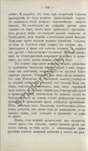 damian_sev1912-n15_p768