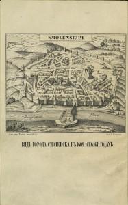 i-dubitskiy-p-tolpiga_smolensk-defense-1609-11_map-smolenscum-rusneb