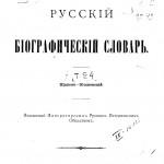 rbs-v24-1912_p1-title-rgb_pdf