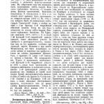 rbs-v24-1912_p303-rgb_pdf