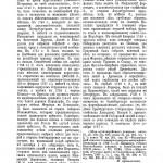 rbs-v24-1912_p304-rgb_pdf