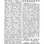 rbs-v24-1912_p305-rgb_pdf