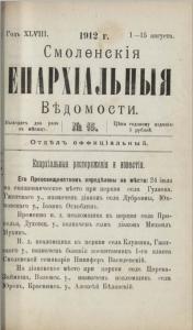sev-n15-1912_title