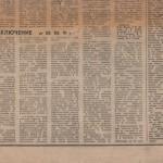 smolenskiye-novosti-03sep1991_p1-2