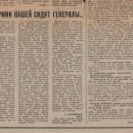 smolenskiye-novosti-03sep1991_p2-2