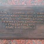 smolnarod-ru_00023-640x427