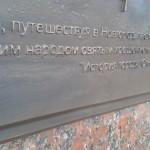 smolnarod-ru_003-640x435