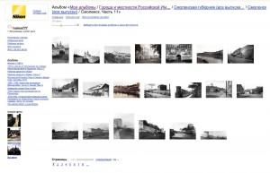 smolensk-10_humus777-fotki-yandex