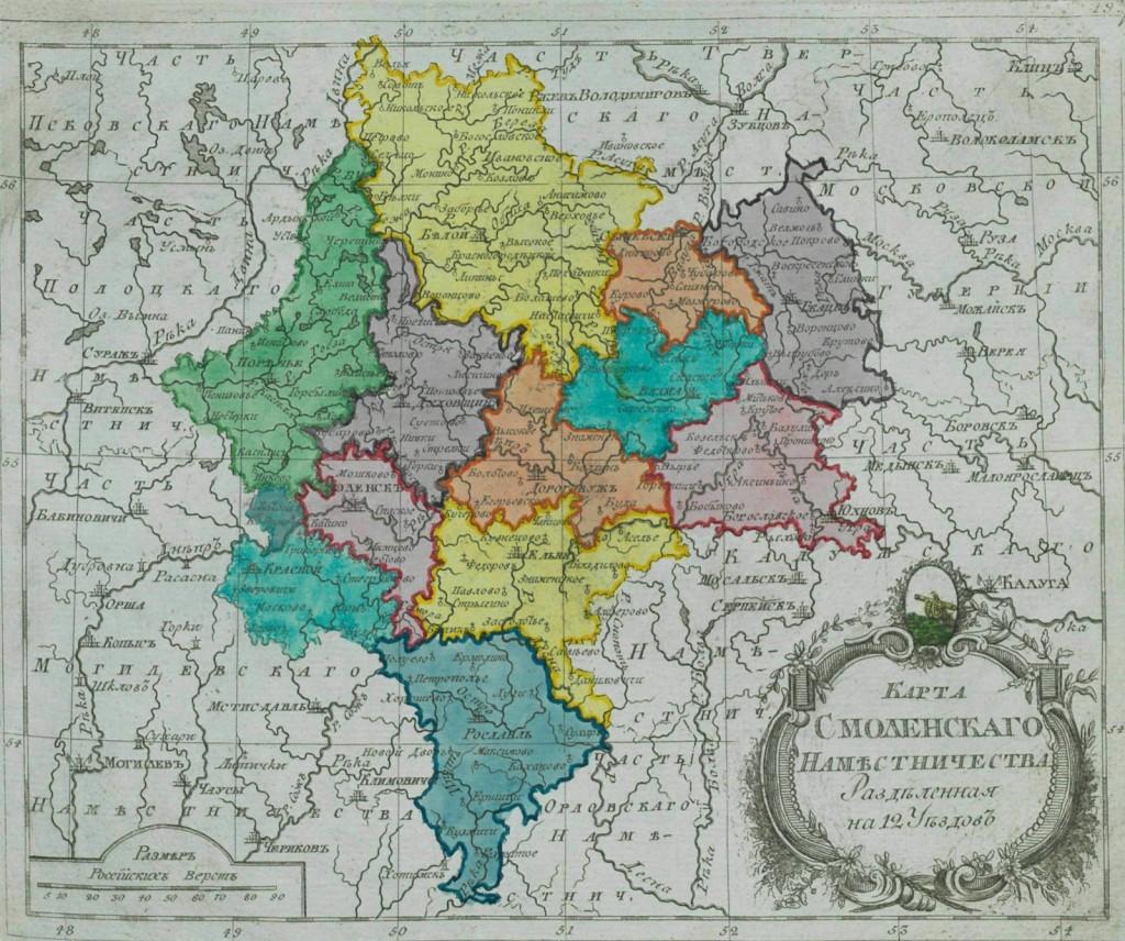 smolensk-namestnichestvo-1792_et-vikipeedia