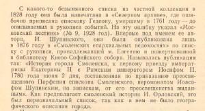 Mitrop_Evgeniy