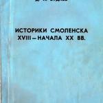 budaev001