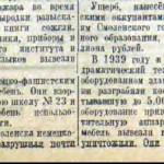 chgk-smolensk-izvestiya-06nov1943_p3_05