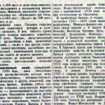 chgk-smolensk-izvestiya-06nov1943_p3_06
