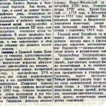 chgk-smolensk-izvestiya-06nov1943_p3_07
