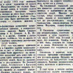 chgk-smolensk-izvestiya-06nov1943_p3_09