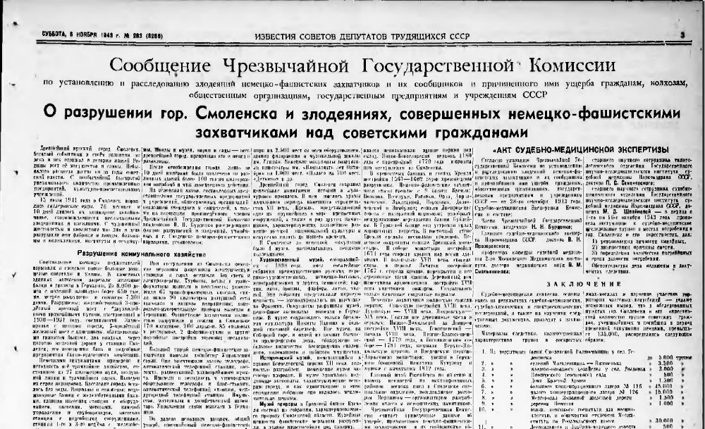 chgk-smolensk_izvestiya-06nov1943_p3-4