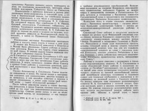 feb1917_smolensk-socialistic-pp26-27