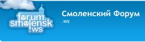 forum-smolensk-ws_header-logo