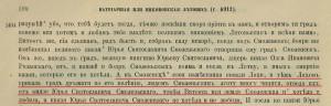 nikonovskaya1404