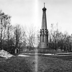 panorama-adamini-monument_humus-14--0_1b3791_e5411195_XXXL